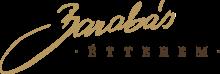 Barabás Étterem